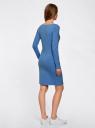 Платье трикотажное облегающего силуэта oodji #SECTION_NAME# (синий), 14001183B/46148/7501N - вид 3