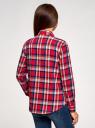Рубашка с нагрудными карманами oodji #SECTION_NAME# (красный), 13L11006-1B/42850/4575C - вид 3