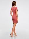 Платье трикотажное с вырезом-лодочкой oodji #SECTION_NAME# (розовый), 14001117-2B/16564/4A00N - вид 3