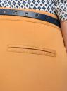 Брюки-чиносы с перфорированным звездами ремнем oodji для женщины (желтый), 11706190-3/43526/5700N