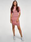 Платье трикотажное с воротником-стойкой oodji #SECTION_NAME# (розовый), 14001229/47420/4A29E - вид 2