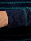 Свитер приталенного силуэта в полоску oodji #SECTION_NAME# (синий), 74412573/46531/796ES - вид 5