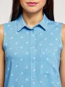 Топ вискозный с нагрудным карманом oodji для женщины (синий), 11411108B/26346/7510Q
