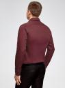 Рубашка базовая приталенного силуэта oodji #SECTION_NAME# (красный), 3B110012M/23286N/4900N - вид 3