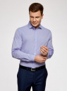 Рубашка хлопковая приталенная oodji #SECTION_NAME# (синий), 3L110313M/47779N/7075O - вид 2