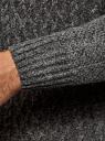 Свитер фактурной вязки с молнией на горловине oodji #SECTION_NAME# (серый), 4L305042M/48743N/2325O - вид 5