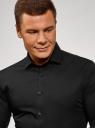Рубашка базовая приталенного силуэта oodji #SECTION_NAME# (черный), 3B110012M/23286N/2900N - вид 4