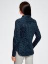Рубашка базовая из хлопка oodji для женщины (синий), 13K03007B/26357/7940O