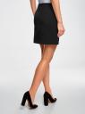 Юбка короткая базовая oodji для женщины (черный), 11600399-1B/14917/2900N