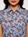 Платье миди с расклешенной юбкой oodji #SECTION_NAME# (синий), 11913026/36215/7547F - вид 4