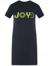 Платье трикотажное с декором oodji #SECTION_NAME# (синий), 14000162-18/47481/7967P