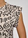 Платье хлопковое принтованное oodji для женщины (розовый), 14008040/44135N/4B25O