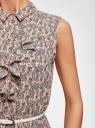 Платье из струящейся ткани с жабо oodji для женщины (розовый), 21913018/36215/5412E
