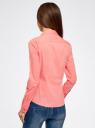 Рубашка приталенная с V-образным вырезом oodji #SECTION_NAME# (розовый), 11402092B/42083/4100N - вид 3