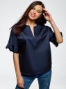 Рубашка хлопковая с V-образным вырезом oodji #SECTION_NAME# (синий), 13K05001/33113/7900N - вид 2