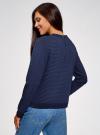 Свитшот из фактурной ткани с молнией на спине oodji #SECTION_NAME# (синий), 14801046/45949/7900N - вид 3