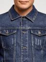 Куртка джинсовая с нагрудными карманами oodji #SECTION_NAME# (синий), 6L300007M/35771/7500W - вид 4