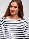 Свитшот полосатый свободного силуэта oodji для женщины (белый), 14801022-1/43543/1079S