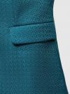 Пальто приталенное с косой застежкой oodji #SECTION_NAME# (синий), 10104044/45367/6C00N - вид 5