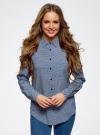 Блузка прямого силуэта с нагрудным карманом oodji #SECTION_NAME# (синий), 11411134B/46123/7912G - вид 2