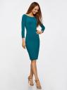 Платье облегающее с вырезом-лодочкой oodji #SECTION_NAME# (синий), 14017001-6B/47420/6C00N - вид 6