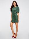 Платье из искусственной замши свободного силуэта oodji для женщины (зеленый), 18L11001/45622/6E00N - вид 6