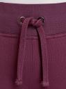 Брюки трикотажные спортивные oodji для женщины (фиолетовый), 16700030-5B/46173/8800N