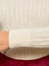 Джемпер фактурной вязки с круглым вырезом oodji #SECTION_NAME# (слоновая кость), 63812629/47519/3000N - вид 5