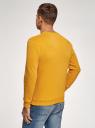 Свитшот хлопковый с круглым вырезом oodji для мужчины (желтый), 5B123009M/48823N/5201N
