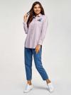 Рубашка oversize с вышивкой oodji #SECTION_NAME# (розовый), 13K11004-1/45387/4A10S - вид 6