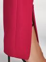 Брюки зауженные с высокой талией oodji для женщины (розовый), 11705021/49767/4C00N
