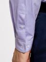 Рубашка хлопковая приталенная oodji #SECTION_NAME# (синий), 3L110313M/47779N/7075O - вид 5