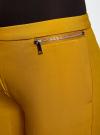 Брюки зауженные с манжетами и декоративными молниями oodji #SECTION_NAME# (желтый), 11701033-3/45660/5700N - вид 5
