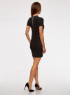 Платье трикотажное с коротким рукавом oodji #SECTION_NAME# (черный), 14011007B/45262/2900N - вид 3