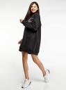 Платье-свитшот свободного силуэта oodji для женщины (черный), 14008044-1/47999/2910P