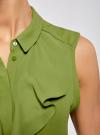 Топ из струящейся ткани с воланами oodji для женщины (зеленый), 21411108/36215/6200N - вид 5