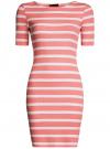 Платье прилегающего силуэта в рубчик oodji #SECTION_NAME# (розовый), 14011012/45210/4310S