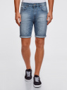 Шорты джинсовые с потертостями oodji #SECTION_NAME# (синий), 6B220013M/35771/7401W - вид 2