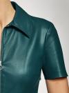 Платье из искусственной кожи с короткими рукавами с молнией на груди oodji #SECTION_NAME# (зеленый), 18L02002/45902/6C00N - вид 5