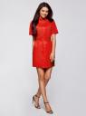 Платье-рубашка с карманами oodji #SECTION_NAME# (красный), 11909002/33113/4500N - вид 6