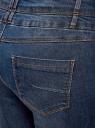 Джинсы slim с высокой талией oodji для женщины (синий), 12104053-1/18831/7500W