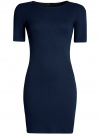 Платье прилегающего силуэта в рубчик oodji #SECTION_NAME# (синий), 14011012/45210/7900N
