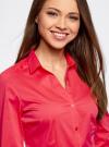 Рубашка приталенная с V-образным вырезом oodji #SECTION_NAME# (розовый), 11402092B/42083/4D00N - вид 4