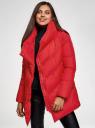 Куртка стеганая с объемным воротником oodji #SECTION_NAME# (красный), 10200079/32754/4500N - вид 2