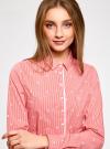 Рубашка приталенная с нагрудными карманами oodji #SECTION_NAME# (красный), 11403222-4/46440/4310S - вид 4
