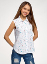 Рубашка прямая без рукавов oodji #SECTION_NAME# (белый), 14911017/49224/126CO - вид 2
