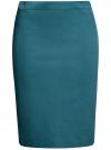 Юбка-карандаш с эластичным поясом oodji #SECTION_NAME# (синий), 14101084/33185/6C00N
