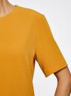 Платье из плотной ткани с молнией на спине oodji #SECTION_NAME# (желтый), 21910002/42354/5200N - вид 4