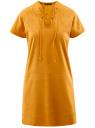 Платье из искусственной замши с завязками oodji для женщины (оранжевый), 18L00001/45778/5200N
