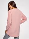 Платье флисовое с аппликацией oodji #SECTION_NAME# (розовый), 59801019/24018/4012P - вид 3